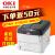 OKI C 712 NカラーA 4レーザープリンター四次元カラー超フィルムプリンタ