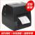 シチズン(CITIZEN)ラベルプリンタバーコードプリンタCL-S 631 C 300 DPI/洗濯ラベル/ハンガープリンタ