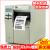 ゼブラ(ZEBRA)105 SL Plus工業用ストリップマシン固定資産2次元コードステッカープリンタ105 SL PLUSオプション特殊部品