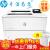 HP(HP)プリンタa 4モノクロレーザプリンタM 501 n/501 dn/M 506シリーズネットワークオフィス3015アップグレードHP501 dn(43ページ/分+有線ネットワーク+両面打ち)