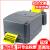 台半(TSC)TTP-244 PRO 342 E PROサーマルバーコードプリンタの二次元コードステッカープリンタTSC 244 pro 203 dpiにカーボタグ用紙がプレゼントされます。