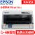 エプソン(EPSON)針式税金制御ピン式印刷給与領収書小切手735 kIIプリンタ業界モデル平押し手形プリンタ税控機