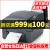 GODEX科誠二次元バーコードステッカープリンタG 530 U 300 DPIラベル付き炭素帯