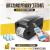 佳博(Gprinter)ZH 3080 Bluetoothのホートリングの服のハーンガトラックのスティッチングを受けています。