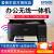 エプソンEPSON L 3158/3156墨倉式カラー写真プリント一体機無線A 4小型連続オフィス用携帯プリントスキャンL 3158(黒)セット2