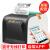 佳博(Gprinter)GP 3100 TU Bluetoothホットラベルプリンタの合格証二次元コード服のハンガーテープが付いていないスーパーマーケットの価格ラベルが付いています。