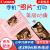 キヤノンCP 1300携帯電話のワイヤレス写真プリンター家庭用の熱昇華小型携帯写真プリンターのポケットの手帳の写真機は1200ピンクのマシンのセットを交替します。