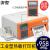 快麦KM 200電子面シングルプリンターの熱敏性接着剤プリンターバーコード速達単プリンターの大型電気商用の工業級液晶パネルバーコード機速達快麦200耐久工業型速達単プリンター(送り面単箱)