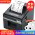 芯イエXP-N 160 II熱敏プリンタテイクアウトレシートプリンタ80 mm收銀機厨房ネット口のレストランメニューは単独機でカッターを持ってきて、シングルマシンN 160 II厨房応用/ネット口を使います。