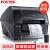 博思得(POSTKE)C 168ステッカープリンタの二次元コードケーブル炭素テープバーコード機の電気通信固定資産タグのハンガーアップ200 S(203 dpi)