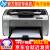 HP(HP)プリンタ1108 1020 w 104 w a 1020 w 108 w A 4モノクロレーザー家庭1108ドラム粉一体(モノクロ印刷インテリジェントタイプ)
