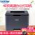 兄弟HL-5580/5585 D/5590/5595 DN高速モノクロレーザープリンター自動両面ネットワークA 4オフィスHL-5590 DN回線+両面+40ページ/分