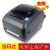 シマウマ(ZEBRA)GX 430 Tデスクトップバーコードプリンタの電子面シングルサーマルプリンターのステッカーGX 430 T 300 dpiは、複数のインターフェースを標準装備しています。