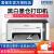 エプソンM 108/M 128/M 148墨倉式家庭用A 4インクリケット学生作業病院処方合格証プリント原装規格品M 108(白黒印刷)公式標準装備