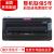 映画美(Jolimark)FP-620 K+ドットコムキャンプ改ざん増値税発票宅配単小切手印刷公式標準USBインターフェース版(全国5年間保証)