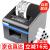 コアイエ(Xprinter)XP-N 160 IIホットチッププリンタ80 mmキッチンレストランプリンタN 160 II(ネットの口)カッター付き