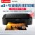 キヤノン(Canon)ip 8780 a 3 a 4無線カラー写真プリンタ6色商用家庭用ドキュメント図面プリンタセット2(連供サイクルインク安定版)