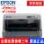 【企業調達】エプソンLQ-630 KIIドットコムLQ-630 Kアップグレード版ドットコム630 KII(82列)