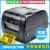 TSC(台半)TTP-345/247サーマルバーコードプリンタの非乾性接着剤熱転写宝石標的スーパーマーケット価格表示チケット二次元コードラベル機TTP-237(203解像度)