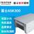 本物の富士ASK 300熱昇華写真プリンターの小型極速4 X 6巻立てプリンタの証明書風景写真プリンター専用の現物セットです。
