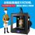 三次元CR-2020 dプリンター学校教育工業級企業三次元立体教育3 Dプロモーションマシン+2巻消耗材