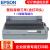 エプソン(EPSON)エプソンLQ-190 KIIH 1900 K 2 Hドットコムパンチ(136列巻頭式エプソン1900 K 2 H)