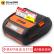 科密PB 8001ラベルマシンプロのBluetooth baコードは携帯用のスティッカー商品スーパーマーケットマーケットマーケット商品の価格札を持って、標識機80 mmを打ちます。