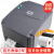 台半(TSC)TTP-322 E/243 E Pro固定資産バーコードプリンタ電信ケーブル図書館スーパーラベル洗濯合格証TTP-234 EPRO(203 dpi)アップグレードテープ剥離
