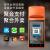 商米(sunmi)V 1 S美団はお腹が空きましたか?テイクアウトプリンターは自動的につないで単にwifiを持ちます。