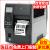 ゼブラ(ZEBRA)ZT 410工業型RFIDバーコードマシン観光スポットチケット固定資産二次元コードステッカープリンタネットワークポートZT 410 203 DPI標準装備
