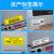 兄弟broother PT-P 700ラベルプリンタ携帯用のステッカー固定資産電力設備通信ケーブルケーブル配線パソコンの一括打印機兄弟ラベル機【PT-P 700】24 mmパソコン接続