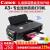 キヤノン(Canon)IX 6880 IX 6780カラーインクジェットA 3プリンタ無辺写真商用CAD図面ドキュメントIX 6780単印刷タイプ(A 3+無辺距離印刷)コース4(元積みのインクケースケースケースの場合は、大容量でお金を節約できます。)