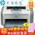 HP(HP)プリンタP 106/1108/1020 a/108 w/17 wA 4モノクロレーザー印刷家庭用オフィス1020(印刷のみ-2612 Aトナーカートリッジを使用)