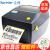 芯のイエエッINYE XP-460 B電子面の単一のプリンターの速達の単に熱い敏のプリンターのラベルのバーコードは単独機の菜の花のアマゾンの物流の芯のイエXprinter XP-460 Bを打ちます(経典の黒)