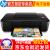 パップhpプリンタ2029カラーインクジェット家庭用プリンタ