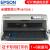 エプソン(EPSON)LQ-7090 K 106列平推手形ドリッカードの戸籍簿不動産証の速達表LQ-7090 K証明プロスタタ(公式標準装備)
