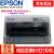 【企業購買】エプソンLQ-7030 KIIドットコム(82列)