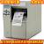 ゼブラ(ZEBRA)105 SLPLUS工業級ラベルバーコードプリンタ2次元コード不乾燥ゴムラベルバーコードプリンタ105 SL PLUS 300 dpi高配合