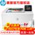 HP(HP)プリンタM 145 a/154 nw/254 nw/254 dw A 4カラーレ-ザ-プレンM 545 dw自動両面+有線+無線21ページ速度