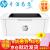HP(HP)プリンタP 106/1108/108 a/108 w/17 wA 4モノクロレーザープリント家庭用オフィスm 17 aプリンターの新品はコンパクトです。