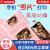 キヤノンCP 1300携帯電話のワイヤレス写真プリンター家庭用の熱昇華小型携帯写真プリンターのポケットの手帳の写真機は1200ピンクのマシンのセットを替えます。