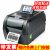 TSC(台半)TX 600 dpi工業熱転写シール機バーコードプリンタTSC TX 600(600 dpi)