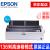 【企業購買】エプソンLQ-1600 K 4 Hドットコムパイク(136列巻き筒式)1600 KIVH LQ-1600 K 4 Hドットコトリング