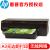 HP(HP)Officejet 7110恵商シリーズワイドプリンタa 3 a 4カラープリンタWIFIプリント