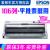 エプソンEPSON LQ-2260 K 136列平推A 3ドレットレットレット領収書税引換証宅急便単入庫単倉庫商用プリンターLQ-2260 K公式標準装備