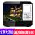 LOMO美惠特微信プリンタワイヤレスWIFIプリンタ微信写真プリンタソフトウェア広告機吸粉神器デスクトップ22インチ+エプソンプリンタ相紙+1000枚