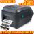 シマウマ(ZEBRA)GT 820/GT 800サーマル/熱転写ストリッププリンタのラベル水洗荷印プリンタGT 820(203 dpi標準装備)