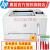 HP(HP)プリンタ154 nw/254 dw/150 nw A 4カラーザCP 1025プリンタアップグレード版M 545 nw有線+無線代替252 n