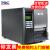 TSC台半TTP-624 MU 600 dpiバーコード機工業級のステッカープリンタTTP-644 MU(600 DPI)