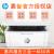 HP(HP)プリンタm 1136/126 a/m 30 a/m A 4モノクロ多機能レプリンピコ一体機家庭用m 30 w全新し無線三合一体積はいいです。